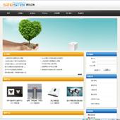 企业网站-安防A31