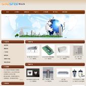 企业网站-安防A32