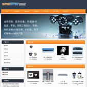 企业网站-安防A34