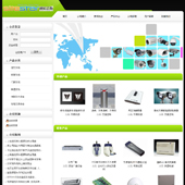 企业网站-安防A38