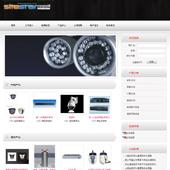 企业网站-安防A39
