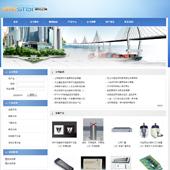 企业网站-安防A40