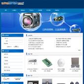 企业网站-安防A46