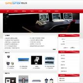 企业网站-安防A47