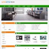 企业网站-安防A49