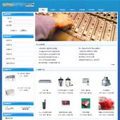 企业网站-安防A50