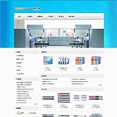 企业网站-办公A21