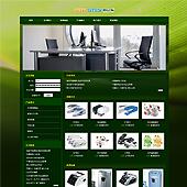 企业网站-办公A25
