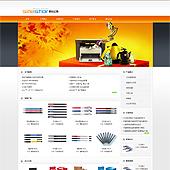 企业网站-办公A26