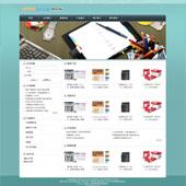 企业网站-办公A3