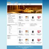企业网站-办公A5