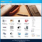 企业网站-办公A7