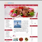 企业网站-餐饮A1