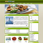 企业网站-餐饮A10