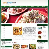企业网站-餐饮A13