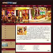 企业网站-餐饮A17