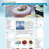 企业网站-餐饮A8