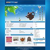 企业网站-茶叶A30