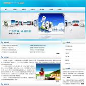 企业网站-传媒A32