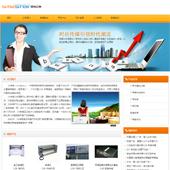 企业网站-传媒A36