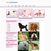 企业网站-宠物用品A5