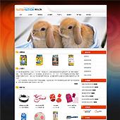 企业网站-宠物用品A37