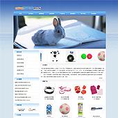 企业网站-宠物用品A43