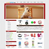 企业网站-宠物用品A44