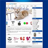 企业网站-宠物用品A45