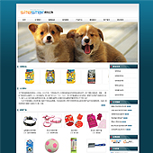 企业网站-宠物用品A51