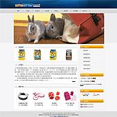 企业网站-宠物用品A52