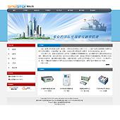 企业网站-电气电工A1