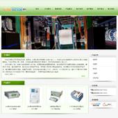 企业网站-电气A14