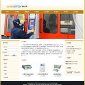 企业网站-电气A15