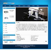企业网站-电气电工A3