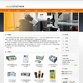 企业网站-电气电工A5