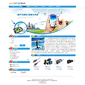 企业网站-电子A1