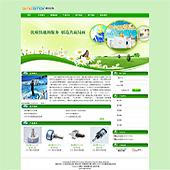 企业网站-电子A12
