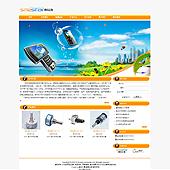 企业网站-电子A13