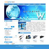 企业网站-电子A2