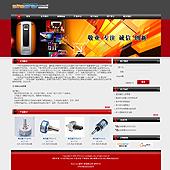 企业网站-电子A4