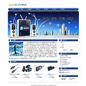 企业网站-电子A9