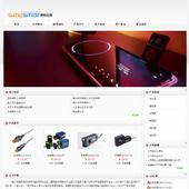 企业网站-电子A17