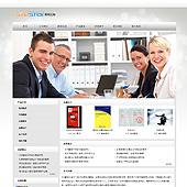 企业网站-翻译A20