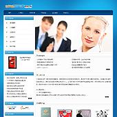 企业网站-翻译A22