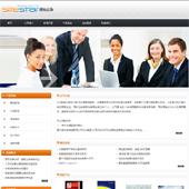 企业网站-翻译A38