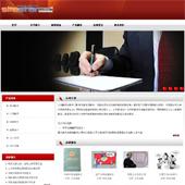 企业网站-翻译A48