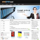 企业网站-翻译A52