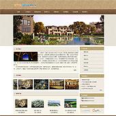 企业网站-房地产A41