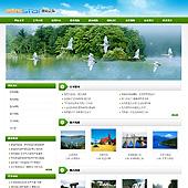 企业网站-风景A10